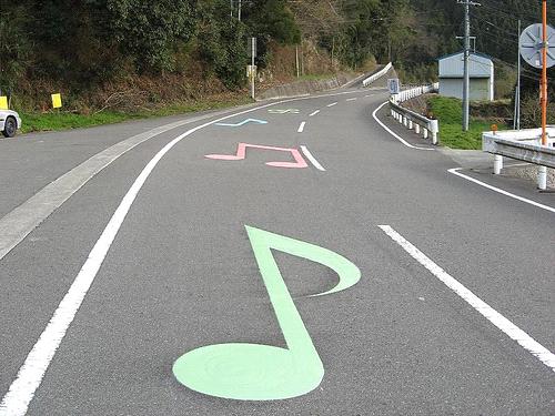 hacia-algo-musical-en-japon.jpg